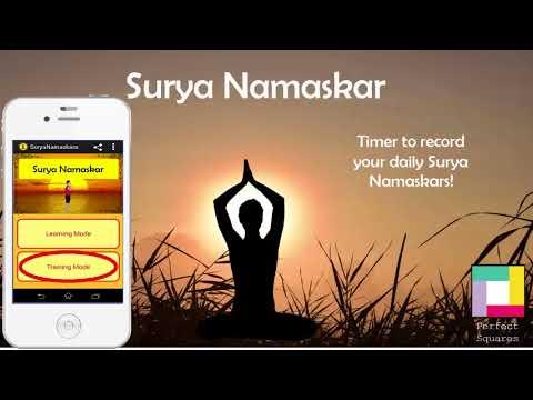 kannada surya namaskar yoga ಸೂರ್ಯ ನಮಸ್ಕಾರ ಆಸನಗಳು  apps