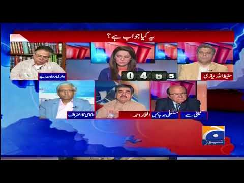 Report Card - 03 April 2018 - Geo News