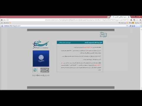 بازکردن سیستم جامع گلستان در گوگل کروم (Google Chrome)