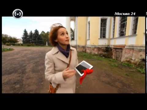 """""""Москва и окрестности"""": город Мышкин"""