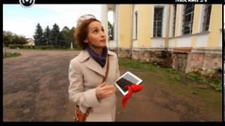 видео Мышкин
