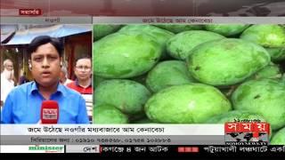 জমে উঠেছে নওগাঁর মধ্যবাজারে আম কেনাবেচা | Mango | Somoy TV