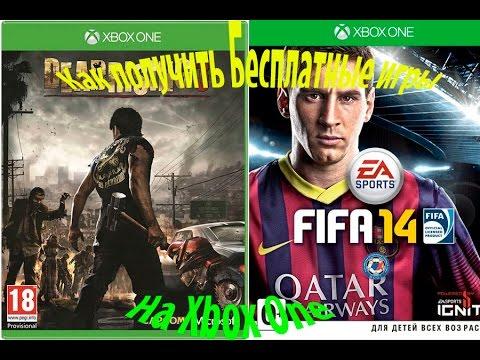 Как получить больше бесплатных игр на Xbox One. Free Games for Xbox one