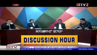 """8 PM DISCUSSION HOUR TOPIC: """"EXPLOSION OF 2ND HAND CLOTHES IN MANIPUR"""" 13TH DECEMBER 2018"""