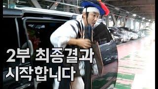 수원역을 들썩이게 했던 민속촌 캐릭터들 2부