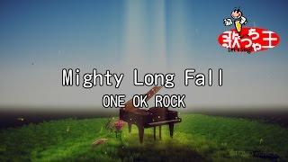 【カラオケ】Mighty Long Fall/ONE OK ROCK