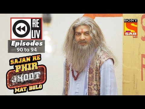 Weekly Reliv   Sajan Re Phir Jhoot Mat Bolo   25th Sep to 29th Sep 2017   Episode 90 to 94