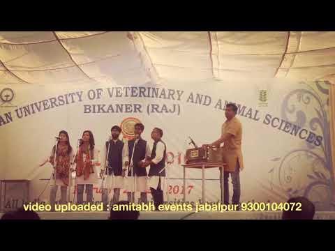Group Song Folk by Nanaji Dehmukh Veterinary Science University Jabalpur