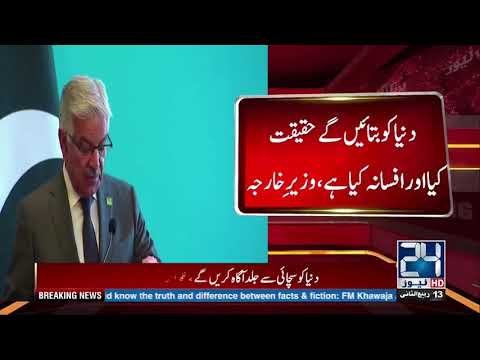 Khawaja Asif reaction on Donald Trump statement against Pakistan