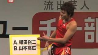 2009年2月22日 バッファロー吾郎木村明浩主催イベント 『流出芸人 ユー...