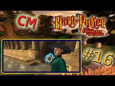 (PS2) Harry Potter e la Camera dei Segreti - Parte 16 - Avifors