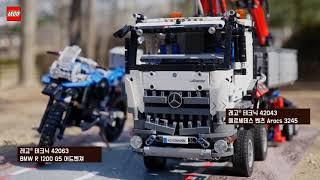 트랙 레이서 챌린지 - 레고테크닉 - 42065 RC - 제품 동영상