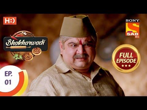 Bhakharwadi - Ep 01 - Full Episode - 11th February, 2019