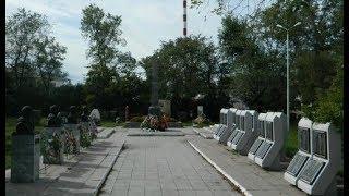 Наши славные земляки: участники Великой Отечественной войны 1941-1945 гг. и труженики тыла