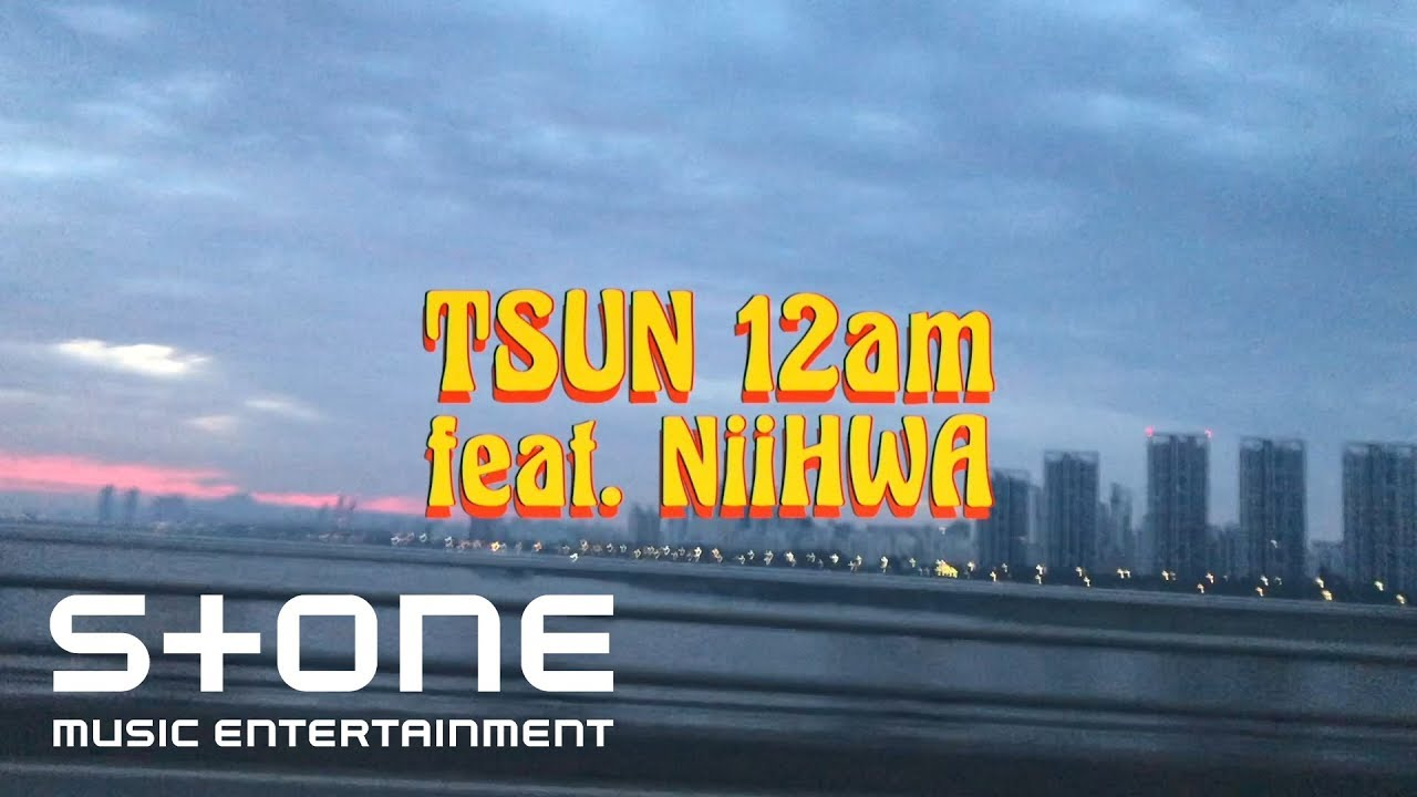 TSUN (티썬) - 12am (Feat. 니화 (NiiHWA)) MV