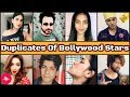 Duplicates of Bollywood Stars Musically Videos Compilation | All in one must watch | Billi Studio
