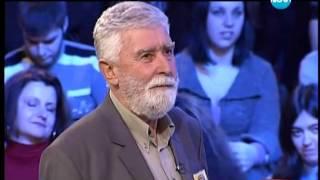 Пенсионер от Радомир спечели 200 000 лв.