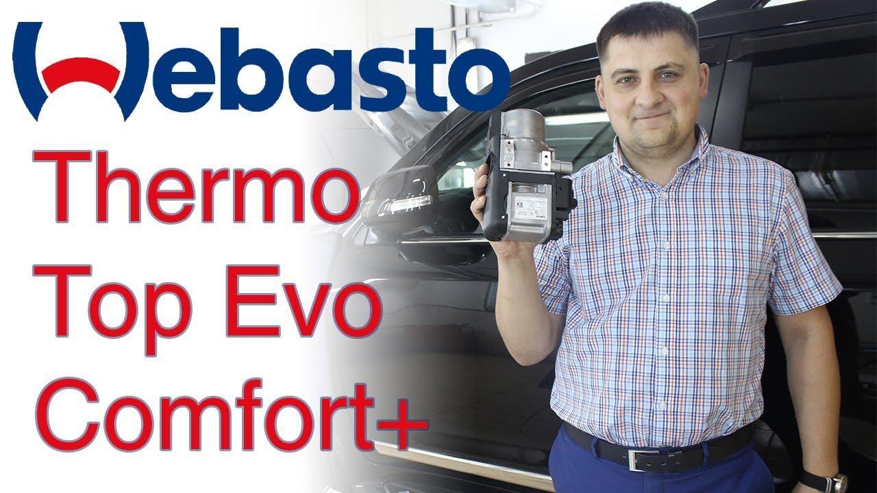 Жидкостные подогреватели вебасто в москве цена с установкой на легковой автомобиль гарантия. Webasto thermo top evo 4 (дизель 4 квт).