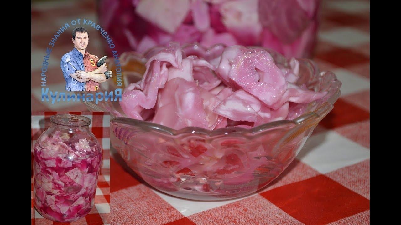 Капуста пелюстка с буряком рецепт без уксуса