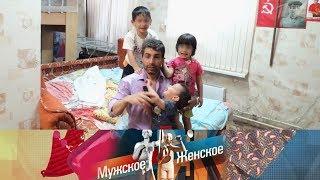 Маленькие дети - большая игра. Мужское / Женское. Выпуск от 10.03.2020