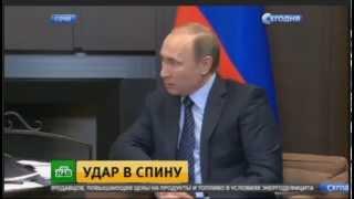 Удар в спину Комментарий президента Путина Новости сегодня 15 00(, 2015-11-24T16:23:24.000Z)