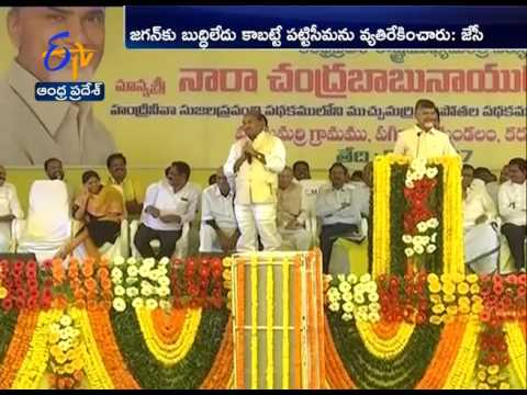 JC Diwakar Reddy Comments on YS Jagan over Kurnool meet