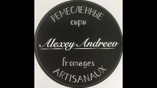 видео: Ремесленные сыры Алексея Андреева