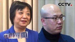 [中国新闻] 中美第一阶段经贸协议签署 专家:扩大进口是中国既定的政策 | CCTV中文国际