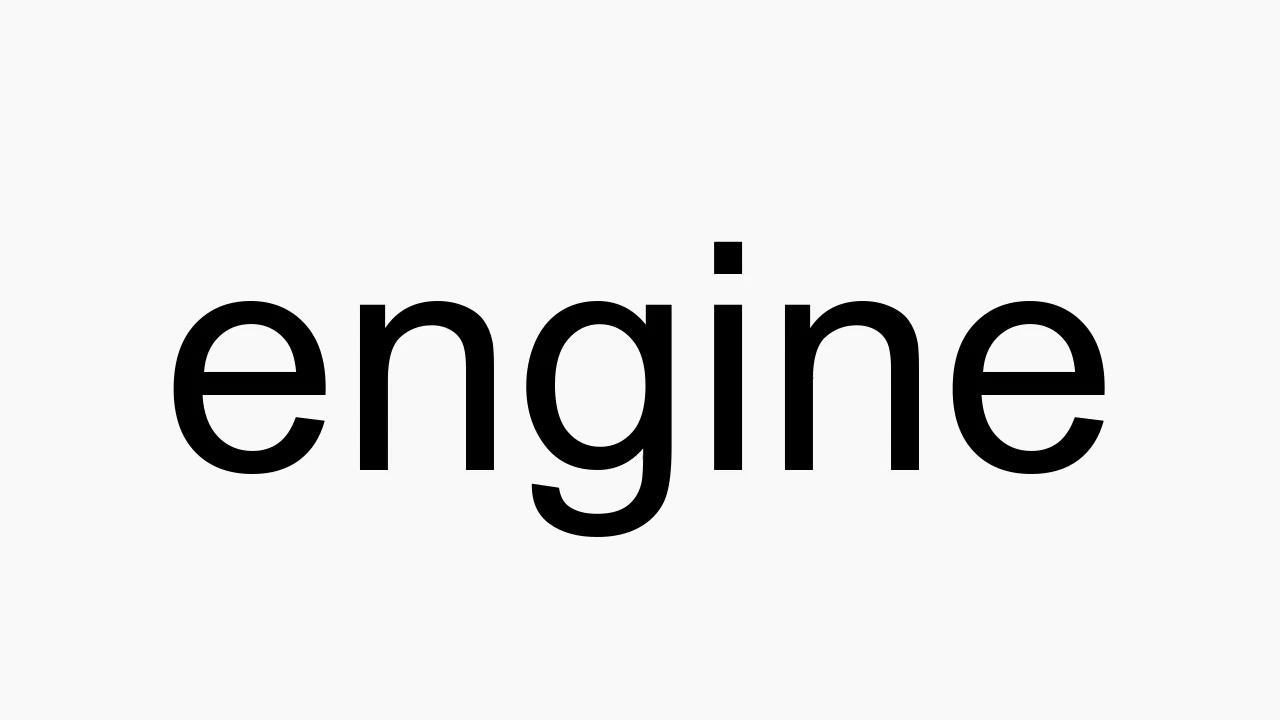 How to pronounce engine