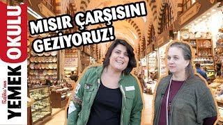 Mısır Çarşısı Alışveriş Rehberi   Refika ve Aylin Öney Tan
