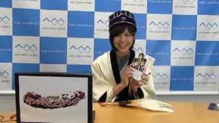 歴ドル・小日向えりの『ブラキン』ブショーダスで紹介するんダス!(第14回)