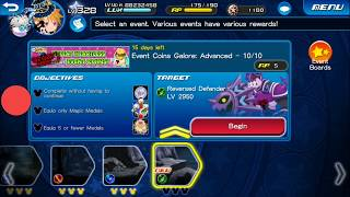 [KHUx Event] Defeat Heartless and get Event Coins! - Event Coins Galore: Advanced - 10/10