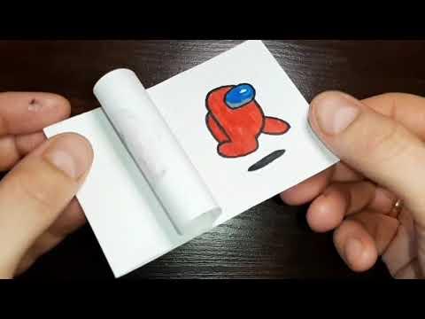 Как нарисовать Амонг Ас Анимация / How To Draw Among us animation / Подделка из бумаги АМОНГ АС
