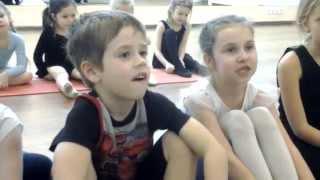 Тренинги..Урок актёрского мастерства.Школа
