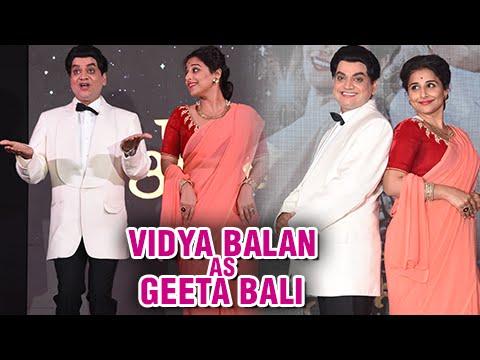 Mangesh Desai & Vidya Balan Dance On Iconic Hindi Song Shola Jo Bhadke | Ekk Albela Movie