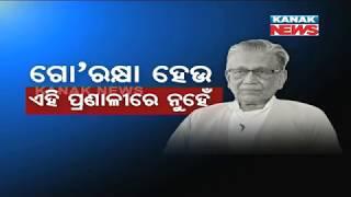 I Don't Believe In Caste System: Manoj Das