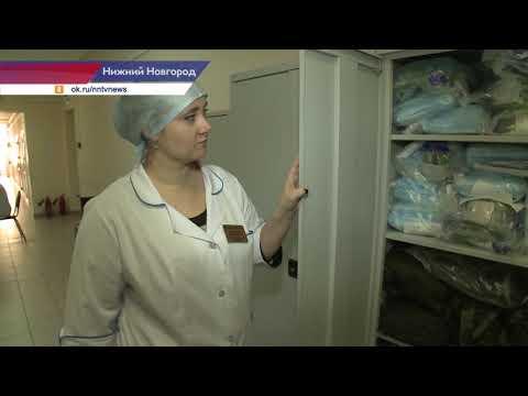 Восемь случаев коронавируса в Нижнем Новгороде