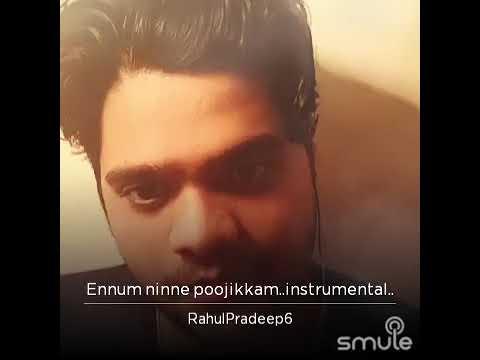 Short Smule Cover Of Ennum Ninne Poojikkam Song From Aniyathipravu