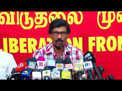 JVP Press Conference - 18-05-2017 (Abolish SAITM)