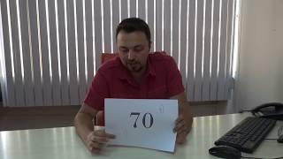 DGS Sınav Taktikleri