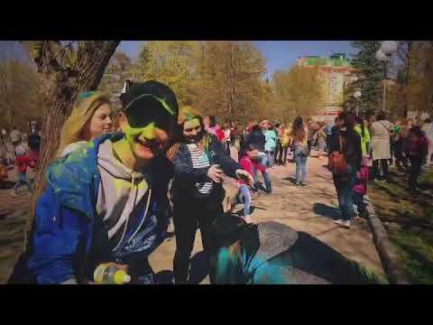 Фестиваль красок г.Кингисепп 2019