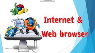ความรู้เรื่อง Internet & Web Browser screenshot 2
