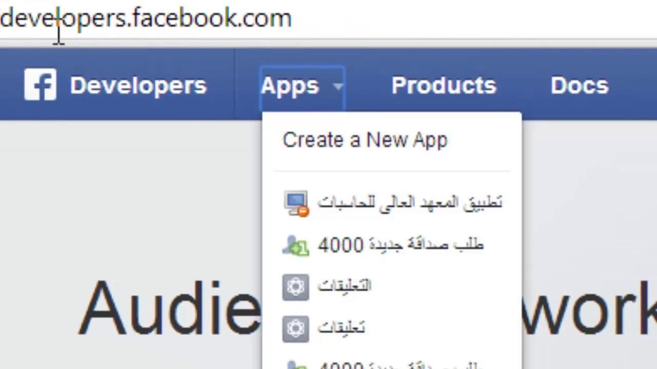 شرح عمل تطبيق فيس بوك زى سنن حكم ثقف نفسك Youtube