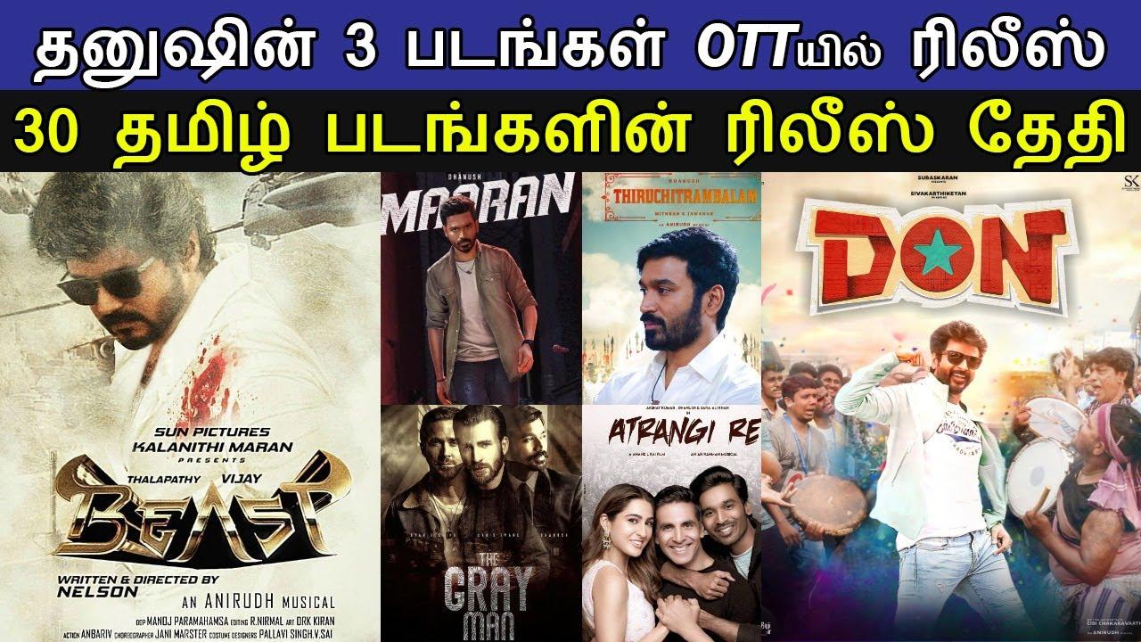 Download Film Talk   Dhanush 3 BIG OTT Releases, 30 Upcoming Tamil Movies Release Dates   Updates