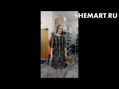 Праздничное платье для женщины