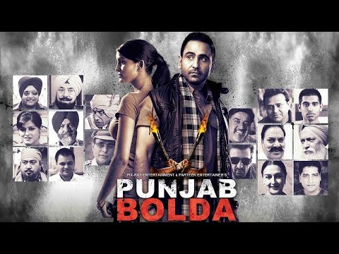 PUNJAB BOLDA | FULL PUNJABI MOVIE | LATEST PUNJABI MOVIES | HIT PUNJABI FILMS