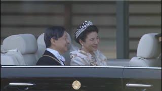 【ノーカット】即位パレード!両陛下の表情も、沿道の歓声も…すべて見せます!!