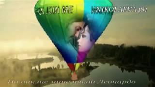 ЛЯТО,  АНЖЕЛА  ДИМЧЕВА,music: Nasser Cheshmazar
