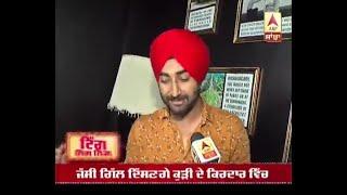 Ranjit Bawa Interveiw   Mr & Mrs 420 returns   Jassi Gill   Karamjit Anmol
