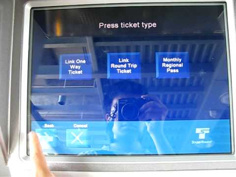 Playing with a Sound Transit Ticket Vending Machine